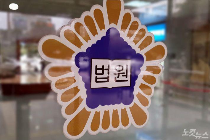 제주의 푸른밤이 악몽으로…손님 성폭행한 '게하' 직원