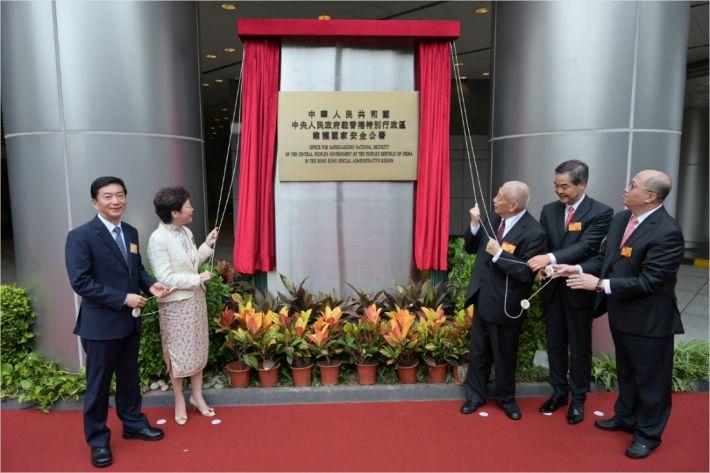 홍콩 일본계 기업 80% 보안법 우려