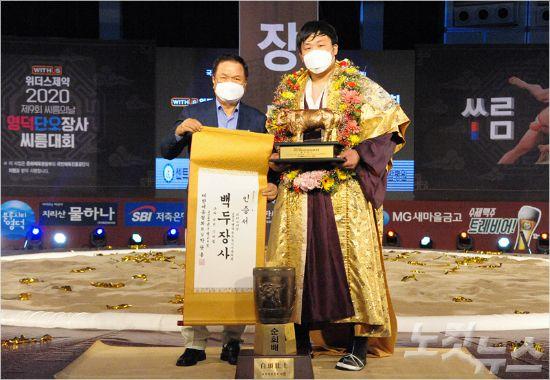 증평군청 인삼씨름단 김진 단오대회 백두장사 등극