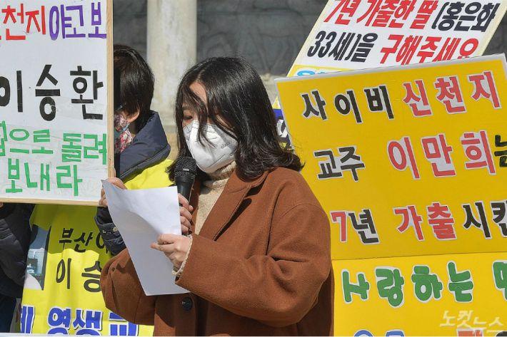 검찰, 이단 신천지 '이만희' 정조준…구속 가능성은?