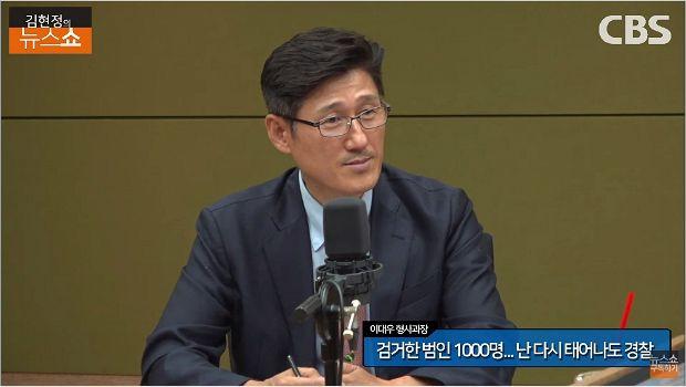 """'경찰청 사람들' 형사 """"잡은 범인만 1000명, 노하우는.."""""""