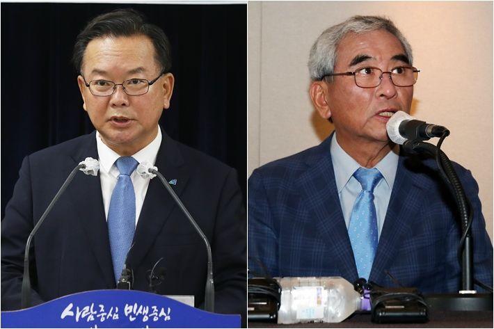 """김부겸 아내 """"친오빠 이영훈 때문에 남편 곤혹, 눈물이…"""""""