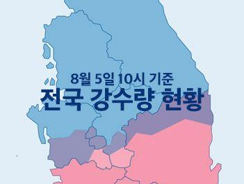 [그래픽뉴스]폭우 피해 사망 15명·실종11명(5일 0시 기준)