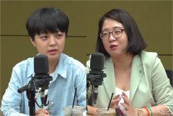 """[인터뷰] 류호정 """"빨간 원피스 뭐가 문제? 계속 입겠다"""""""
