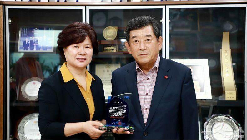 광주CBS FM송신기 안테나 교체 건립추진위원회 위촉식