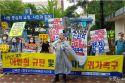 """신천지 피해부모들, 수원 구치소 앞 시위 """"우리 아이 돌려보내라"""""""