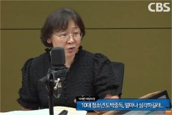 """""""1200만원 잃고 중고사기까지..도박에 빠진 아이들"""""""