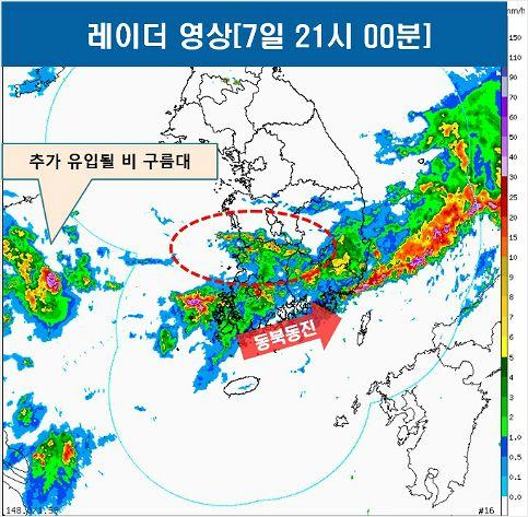 대전·세종·충남 호우주의보 확대…8일까지 최대 250㎜(종합)
