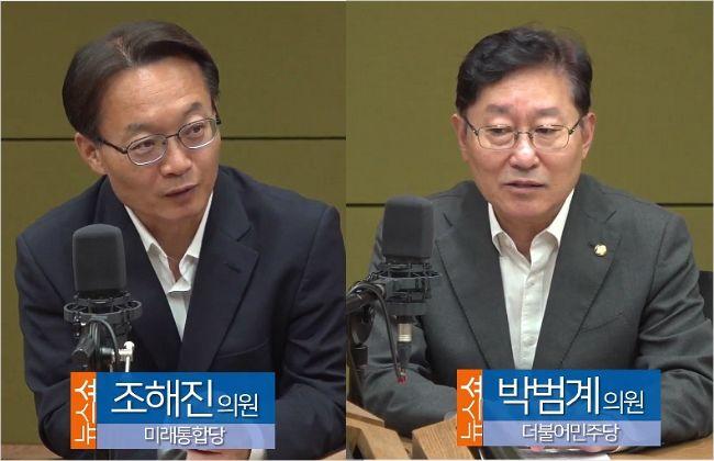 """靑일괄사표 """"집 안 팔아 좋고, 내보내서 좋고"""" vs """"책임의식"""""""