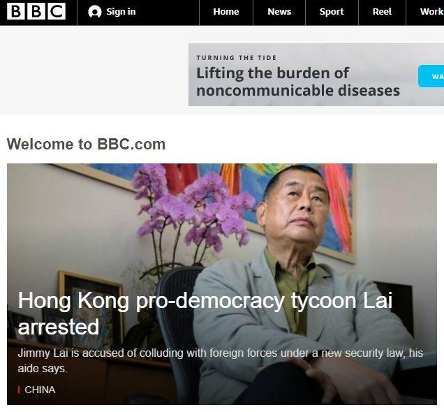 홍콩, '외국세력 결탁 혐의' 언론재벌 보안법 위반 체포