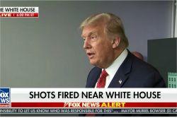 [속보]백악관에서 괴한 총격, 트럼프 브리핑 중단