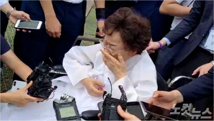 """[영상]위안부 기림의 날..이용수 할머니 """"시위형식 바꿔야"""""""