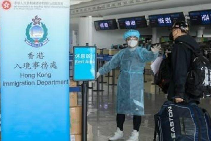 '홍콩언론 취업' 목적 아일랜드 언론인 비자 발급 거부