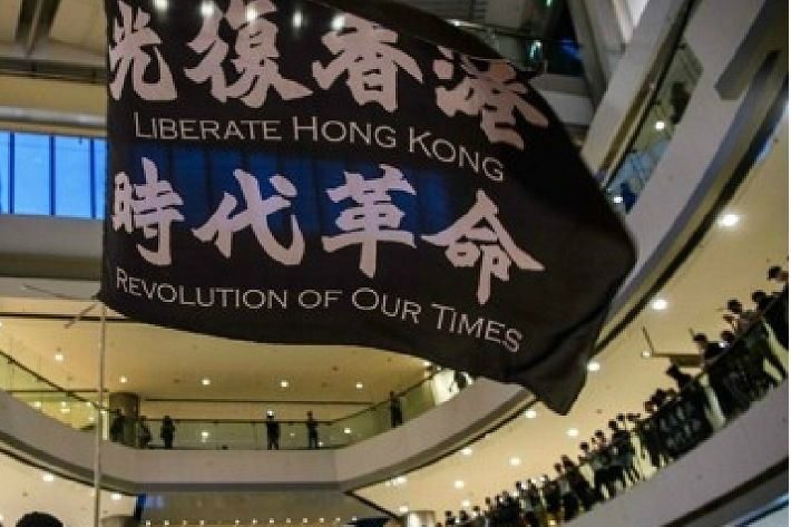'보안법 위반' 홍콩 활동가 대만으로 탈출하려다 다시 체포