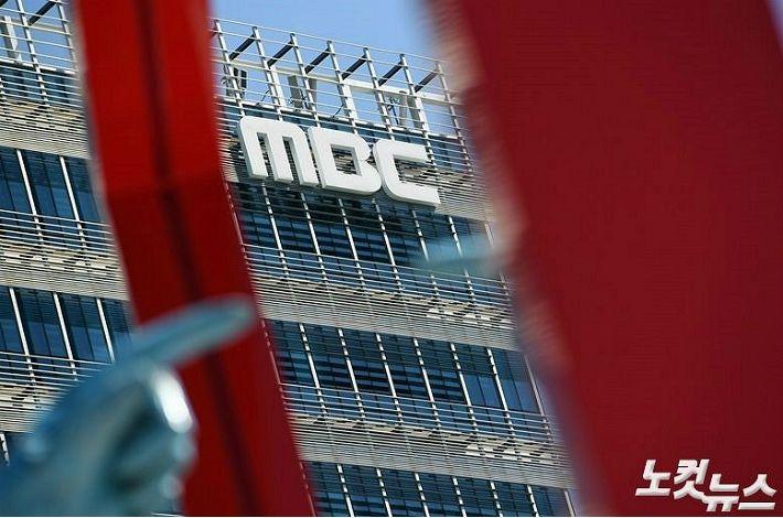 [파고들기]MBC 신입기자 시험 '2차 가해' 논란…