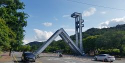 서울대, 코로나 장학금 30억원 지원…등록금 일부 반환