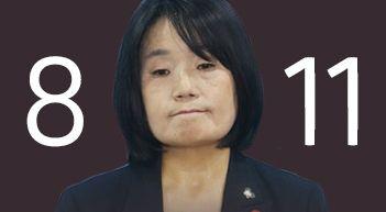 [그래픽뉴스]윤미향 8개 혐의 기소…불기소 11개는?
