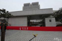 """대법원 """"비법관 중심 위원회가 법관 인사? 정치화 우려"""""""
