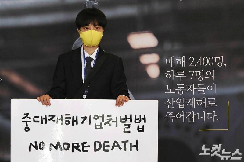 [정알못]산재사망 하루 7명…국회는 또 외면할까
