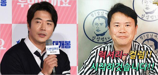 권상우·강성범 불법도박 의혹에 '사실무근' 전면 부인