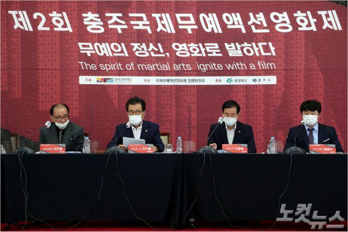 '베일 벗었다' 충주국제무예액션영화제 10월 22일 개최