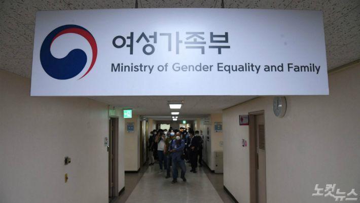 """여가부 """"檢기소는 '정대협' 사업…문제시 보조금 환수"""""""