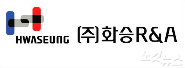 화승알앤에이, 100% 자회사 화승엑스윌 합병 마무리