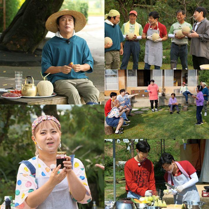 KBS2 새 예능 '랜선장터-보는날이 장날', 1일 첫 방송