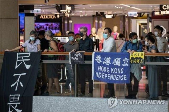 홍콩 보안법 100일…폭도 사라지고 법질서 회복?