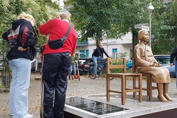 베를린 소녀상 철거명령 집행정지 가처분 신청 준비
