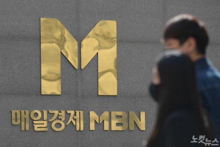 [Why뉴스]MBN 승인취소설, 왜 갑자기 흘러나왔을까?