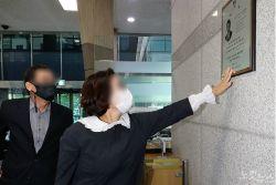 '故 김홍영 검사 사건' 오늘 수사심의위…직장폭력 판단 주목