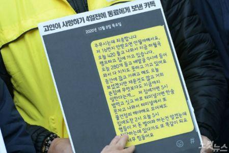 [노동:판]'종합병원' 수준 몸 상태에도…과로가 일상인 택배 노동자들