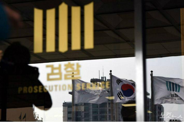 서울남부지검, '검사 접대 의혹' 전담팀 구성