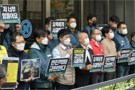 [노동:판]택배기사 사망으로 드러난 '특고 산재 사각지대'