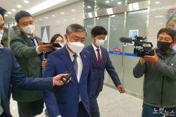 '뇌물수수' 송성환 전 전북도의장 '직위상실형'