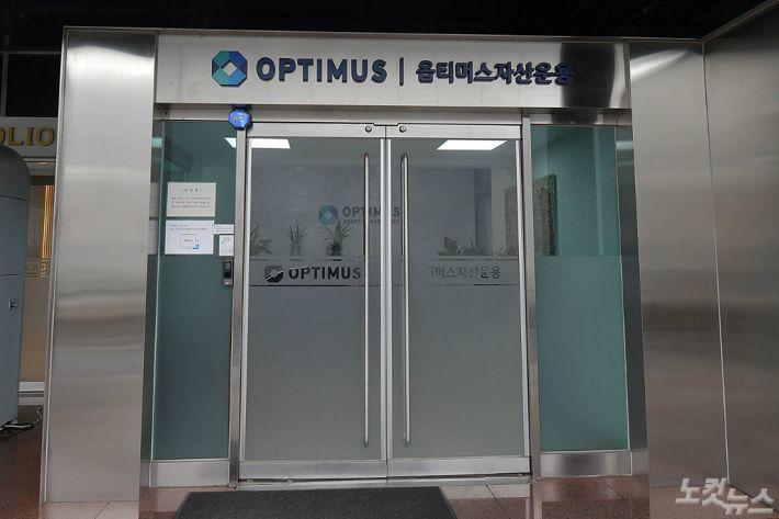 '옵티머스 사기 연루' 해덕파워웨이 前대표 소환