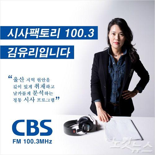 민주당, 울산 남구청장 재선거에 후보 낼까?
