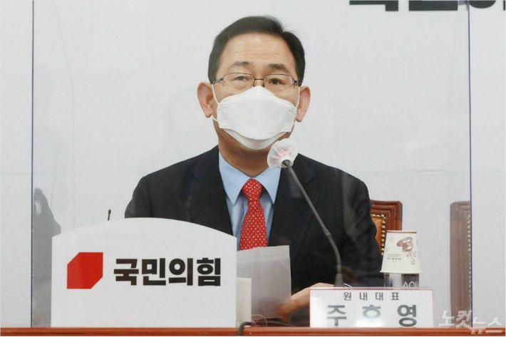 """野, 라임·옵티머스 특검법 제출…""""모든수단 동원해 관철"""""""