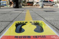 [속보]전북 임실서 80대 독감백신 접종 후 사망…전국 15번째