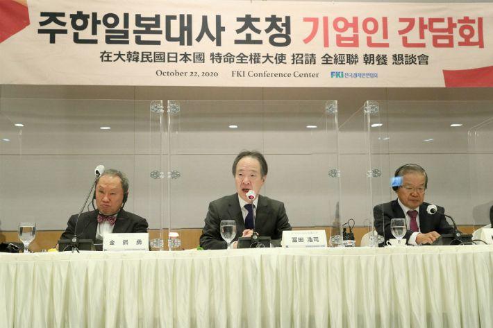 """수출규제 완화 요청에 일본대사 """"한국이 환경 마련해야"""""""
