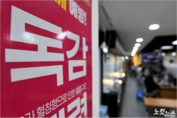 전북 전주 70대 독감 백신 접종 후 사망