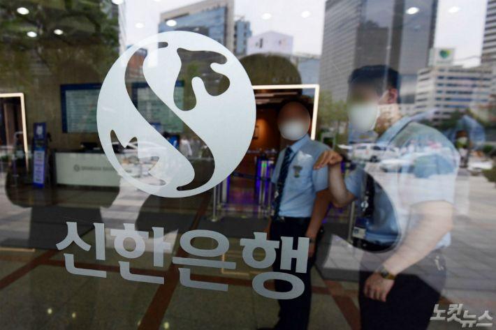 '라임 사태' 자금 조달책 신한금투 전 팀장, 1심서 징역 5년