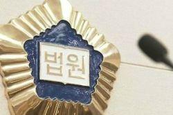 """[단독]'수의계약 비공개' 질타에 전국 법원 """"법을 몰랐다"""""""