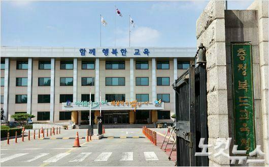 '학교로 찾아가는 모의면접'…충북교육청, 수시 맞춤형 지원