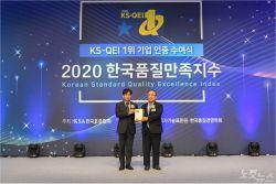한국타이어, 12년 연속 '한국품질만족지수' 1위 수상