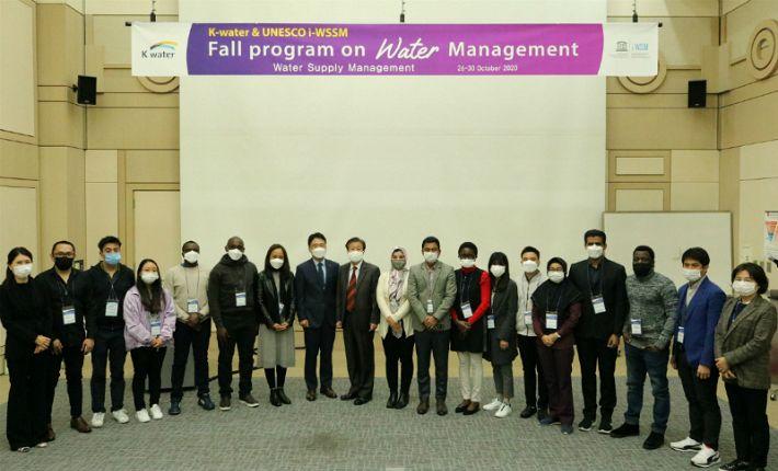 한국수자원공사, 유네스코와 물·에너지 분야 교육