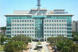 전북경찰, 농촌-외국인 마약사범 증가 특별단속