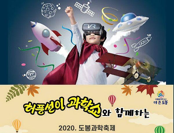"""""""멈출 수 없다""""…서울 동네방네 '가을축제' 기지개 켠다"""