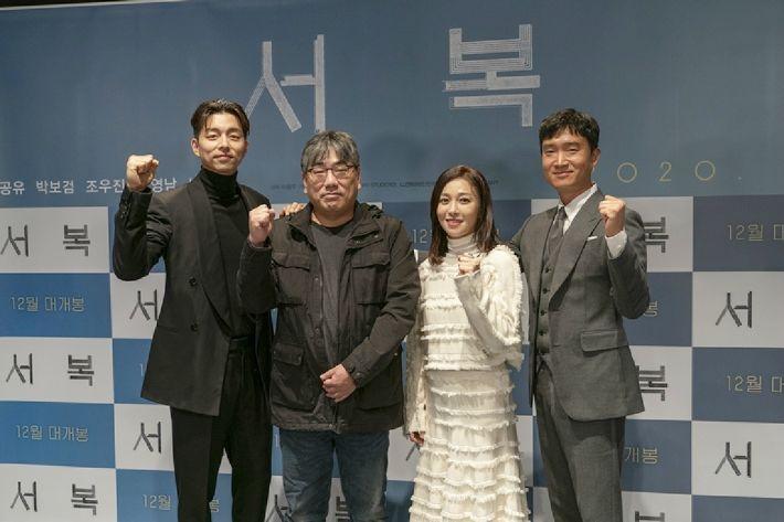 [현장EN:]영화 '서복'이 그려낼 복제인간과 인간의 동행